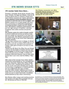 Recent Article in IFR News