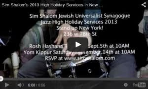 High Holliday Rehearsal Video 2013