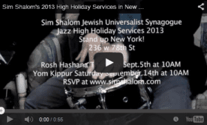 High Holliday Rehearsal Video 2013